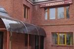 Гостиница Семязино