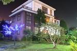 Отель Tengchong Sanatorium Hotel