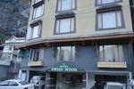 Отель Swiss Wood Hotel