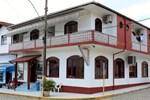 Отель Lobo Hotel