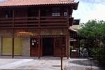 Гостевой дом Pousada da Lenna