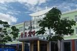 Отель Jinyu Hotel