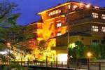 Отель Yugawara Mizunokaori