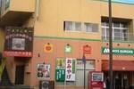 Гостевой дом Yukaina Nakamatachi