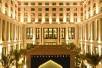 Отель Hormuz Grand
