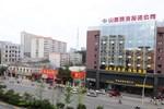 Taiyuan Haiyue Hotel