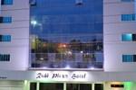 Отель Rubi Plaza Hotel