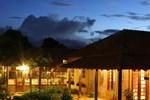 Гостевой дом Pousada Vale das Araras