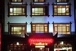 Отель Bizika Business Hotel