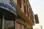 Апартаменты Al Musaiedyah Palace