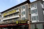 Отель Goldmet Inn Qufu East Jinxuan Road and Visitor Center