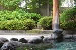 Отель Hotel Ukai