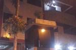 Апартаменты Apartment Residencial Capri III