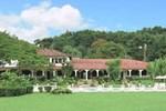 Гостевой дом Ninho Da Arara