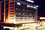 Отель Caiyuan Plaza Hotel