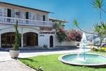 Отель Hotel Dominguez Master