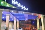 Отель Myat Nan Yone Hotel