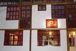 Мини-отель Chuza Longa Home