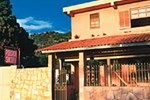 Гостевой дом Pousada Sincorá