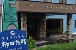 Отель Cliff House Yanagida Ryokan