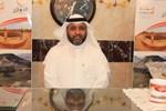 Отель Wsayef Al Qurayyat Hotel