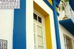 Гостевой дом Pousada Sobrado da XV