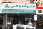 Ana Palace