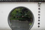 Shanghai Hidden Garden International Youth Hostel