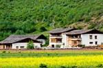 Отель Dimu Retreat