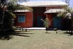 Апартаменты Casa em Saquarema