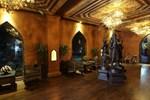 Отель Bagan King