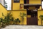 Гостевой дом Pousada Cachadaço