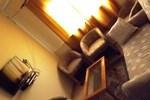 Отель Hotel Roseira
