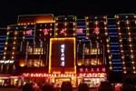 Отель Huangshan Ming Fu Hotel
