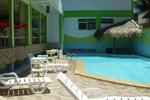 Апартаменты Apart Hotel Caravelas