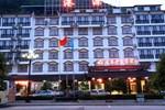 Отель Gang Yuan Wellness Resort
