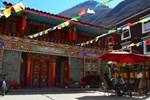Хостел Jiuzhaigou A Ke Cai Rang Hostel