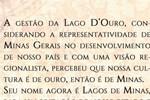 Гостевой дом Pousada Lagos de Minas