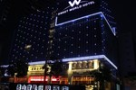 Отель Foshan Sweet World Hotel