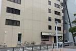 Отель Reiah Hotel Yokkaichi