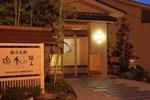 Отель Takimotokan Yuki No Sato