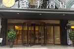 Отель JI Hotel Tianshui South Road, Lanzhou