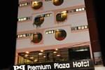 Отель Hotel Premium Plaza