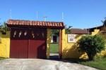 Гостевой дом Pousada Amarelinha