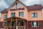 Мини-отель Межгорье