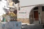 Апартаменты Apartment Rilassati a Vietri