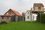 Апартаменты De Boomhut