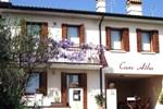 Апартаменты Casa Alba