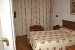 Отель Araxa Hotel