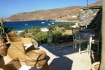 Апартаменты Serifos Dream House near the sea